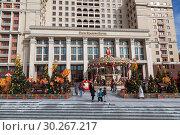 Купить «Fun at the celebration of Maslenitsa at the Manege square in Moscow. Russia», фото № 30267217, снято 7 марта 2019 г. (c) Наталья Волкова / Фотобанк Лори