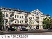 Москва, улица Большая Серпуховская, дом 13 строение 1 (2018 год). Стоковое фото, фотограф glokaya_kuzdra / Фотобанк Лори