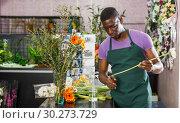 Купить «Florist making bouquet with gerberas», фото № 30273729, снято 14 февраля 2019 г. (c) Яков Филимонов / Фотобанк Лори