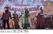Купить «Ансамбль русской народной песни «Горлица». Выступление на Масленицу», видеоролик № 30274785, снято 11 марта 2019 г. (c) А. А. Пирагис / Фотобанк Лори