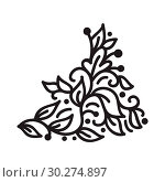 Купить «Black monoline flourish scandinavian monogram vector with leaves and flowers. Corners and dividers for Valentines Day, wedding, birthday greeting card, book, web design», иллюстрация № 30274897 (c) Happy Letters / Фотобанк Лори