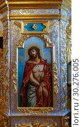 Купить «Interior of the Resurrection Cathedral of the New Jerusalem Monastery, Russia», фото № 30276005, снято 9 марта 2019 г. (c) photoff / Фотобанк Лори