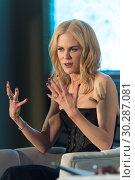 Купить «Big Little Night, a salute to Nicole Kidman and her work as an executive producer and co-star of HBO's series Big Little Lies. An Emmy winner last Sunday...», фото № 30287081, снято 19 сентября 2017 г. (c) age Fotostock / Фотобанк Лори