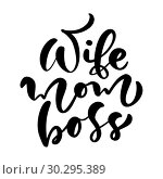 Text Wife Mom Boss. Hand drawn Mother's Day background. Ink illustration. Modern brush calligraphy. Lettering Happy Mothers Day. Hand written holiday text quote. Стоковая иллюстрация, иллюстратор Happy Letters / Фотобанк Лори
