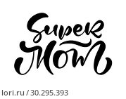 Love you mom card. Hand drawn Mother's Day background. Ink illustration text. Modern brush calligraphy. Lettering Happy Mothers Day. Hand written holiday text quote. Стоковая иллюстрация, иллюстратор Happy Letters / Фотобанк Лори