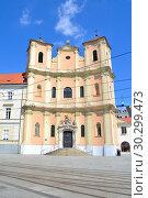Купить «Bratislava. Church of the Holy Trinity (Trinitarian Church)», фото № 30299473, снято 12 июля 2018 г. (c) Татьяна Савватеева / Фотобанк Лори