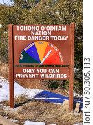 Купить «Tohono O'odham Indian Nation in Arizona fire danger today marker.», фото № 30305113, снято 28 февраля 2019 г. (c) age Fotostock / Фотобанк Лори