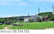 Город Фокино, п. Дунай. Приморский край (2018 год). Стоковое фото, фотограф antonio2007st / Фотобанк Лори