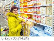 Купить «Russia Samara March 2019: beautiful mature women choose flour in a supermarket. Wheat flour, magician, buns, staroskol'skaya, rye, discount, sugar, extra», фото № 30314245, снято 1 марта 2019 г. (c) Акиньшин Владимир / Фотобанк Лори