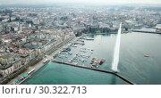 Купить «Aerial view of the fountain on the Lake Leman. Geneva. Switzerland», видеоролик № 30322713, снято 29 января 2019 г. (c) Яков Филимонов / Фотобанк Лори
