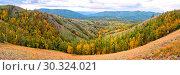 Купить «Ural Taiga autumn day in the Republic of Bashkortostan.», фото № 30324021, снято 14 декабря 2019 г. (c) Акиньшин Владимир / Фотобанк Лори