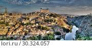 Купить «Panorama the old city of Toledo, Spain», фото № 30324057, снято 22 февраля 2020 г. (c) Сергей Майоров / Фотобанк Лори