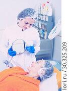 Woman after beauty procedures. Стоковое фото, фотограф Яков Филимонов / Фотобанк Лори