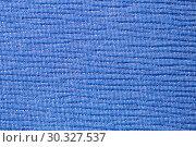 Купить «Abstract leather blue background», фото № 30327537, снято 14 марта 2019 г. (c) Владимир Белобаба / Фотобанк Лори