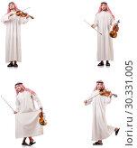 Купить «Arab man playing violin isolated on white», фото № 30331005, снято 19 марта 2019 г. (c) Elnur / Фотобанк Лори