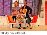 Купить «Photocall 'Als ob es regnen würde' at Komoedie Winterhuder Fährhaus in Hamburg Featuring: Marie Wolff, Uwe Neumann, Nora von Collande, Herbert Herrmann...», фото № 30335433, снято 7 сентября 2017 г. (c) age Fotostock / Фотобанк Лори