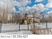 Купить «Церковь Владимира равноапостольного в Отрадном», фото № 30356421, снято 20 марта 2019 г. (c) Ирина Гришанова / Фотобанк Лори