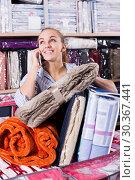 Купить «Happy woman client buying multiple items in textile shop», фото № 30367441, снято 26 марта 2019 г. (c) Яков Филимонов / Фотобанк Лори