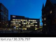 Germany, Hamburg - Esche Schuemann Commichau, a multidisciplinary social network (2017 год). Редакционное фото, агентство Caro Photoagency / Фотобанк Лори