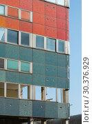 Купить «Gutting of the former Centrum-Warenhaus am Ostbahnhof (department store at Ostbahnhof)», фото № 30376929, снято 9 апреля 2018 г. (c) Caro Photoagency / Фотобанк Лори