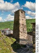 Купить «Stone medieval Svaneti tower houses of Ushguli, Upper Svaneti, Samegrelo-Zemo Svaneti, Mestia, Georgia. Ushguli is a group of four remote villages. At...», фото № 30383881, снято 18 июля 2018 г. (c) age Fotostock / Фотобанк Лори