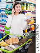 Купить «Customer telephoning to consult», фото № 30389765, снято 23 ноября 2016 г. (c) Яков Филимонов / Фотобанк Лори