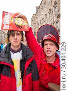 Купить «Edinburgh Fringe Festival - Mr Danger's Spectacular 70 Year Itch - Photocall To celebrate 70 years of the fringe, World Renowned Daredevil Stuntman Douglas...», фото № 30401229, снято 4 августа 2017 г. (c) age Fotostock / Фотобанк Лори