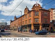 Купить «Cavendish Buildings. Sheffield. England», фото № 30416281, снято 7 мая 2009 г. (c) Serg Zastavkin / Фотобанк Лори