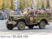 Купить «Russia Samara November 2018: Soviet all-wheel drive car GAZ-69 with an open top.», фото № 30424169, снято 7 ноября 2018 г. (c) Акиньшин Владимир / Фотобанк Лори