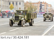 Купить «Russia Samara November 2018: Army truck ZIS-5», фото № 30424181, снято 7 ноября 2018 г. (c) Акиньшин Владимир / Фотобанк Лори