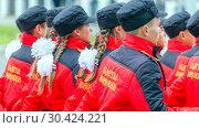Купить «Russia Samara November 2018: the cadet corps of Mordovia EMERCOM of Russia marches through the square. Text in Russian: Cadets of Mordovia.», фото № 30424221, снято 7 ноября 2018 г. (c) Акиньшин Владимир / Фотобанк Лори