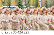 Купить «Russia Samara November 2018: Unarmeysky detachment of the All-Russian military-patriotic social movement (GDPOD) at the parade.», фото № 30424225, снято 7 ноября 2018 г. (c) Акиньшин Владимир / Фотобанк Лори