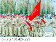 Купить «Russia Samara November 2018: Unarmeysky detachment of the All-Russian military-patriotic social movement (GDPOD) at the parade.», фото № 30424229, снято 7 ноября 2018 г. (c) Акиньшин Владимир / Фотобанк Лори