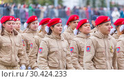 Купить «Russia Samara November 2018: Unarmeysky detachment of the All-Russian military-patriotic social movement (GDPOD) at the parade.», фото № 30424233, снято 7 ноября 2018 г. (c) Акиньшин Владимир / Фотобанк Лори