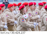 Купить «Russia Samara November 2018: Unarmeysky detachment of the All-Russian military-patriotic social movement (GDPOD) at the parade.», фото № 30424237, снято 7 ноября 2018 г. (c) Акиньшин Владимир / Фотобанк Лори