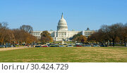 United States Capitol and park. Washington, USA (2018 год). Редакционное фото, фотограф Валерия Попова / Фотобанк Лори