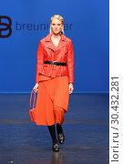 Купить «Breuninger Fashion Show during Platform Fashion Featuring: Kim Hnizdo Where: Düsseldorf, Germany When: 21 Jul 2017 Credit: WENN.com», фото № 30432281, снято 21 июля 2017 г. (c) age Fotostock / Фотобанк Лори