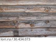Дерево, брус. Стоковое фото, фотограф Sergey  Ivanov / Фотобанк Лори