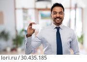 Купить «indian businessman with business card over office», фото № 30435185, снято 12 января 2019 г. (c) Syda Productions / Фотобанк Лори