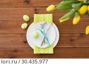 Купить «easter egg in cup holder, plates and cutlery», фото № 30435977, снято 15 марта 2018 г. (c) Syda Productions / Фотобанк Лори