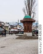 Bascarsija Square and The Sebilj fountain, Sarajevo, Bosnia and Herzegovina, (2018 год). Редакционное фото, фотограф Николай Коржов / Фотобанк Лори