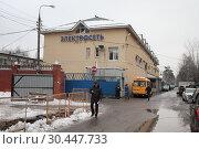 Балашихинская электросеть в Салтыковке (2017 год). Редакционное фото, фотограф Дмитрий Неумоин / Фотобанк Лори