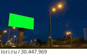 Timelapse - green screen billboard on highway. Стоковое видео, видеограф Aleksey Popov / Фотобанк Лори