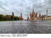 Купить «Moscow Kremlin, Vasilyevsky Descent near St. Basil's Cathedral.», фото № 30450097, снято 21 октября 2016 г. (c) Андрей Радченко / Фотобанк Лори