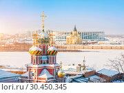 Купить «Разноцветные купола Рождественской церкви Multicolored domes of the Nativity Church in Nizhny Novgorod», фото № 30450345, снято 6 января 2019 г. (c) Baturina Yuliya / Фотобанк Лори