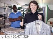 Купить «Happy woman with clean clothes», фото № 30474329, снято 15 января 2019 г. (c) Яков Филимонов / Фотобанк Лори