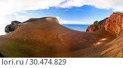 Landscape to Capelinhos volcano caldera, Faial, Azores, Portugal (2015 год). Стоковое фото, фотограф Сергей Майоров / Фотобанк Лори