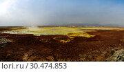 Panorama inside Dallol volcanic crater in Danakil depression Ethiopia (2016 год). Стоковое фото, фотограф Сергей Майоров / Фотобанк Лори