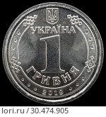Купить «Монета Украины 1 гривна 2018 года», фото № 30474905, снято 30 марта 2019 г. (c) Владимир Макеев / Фотобанк Лори