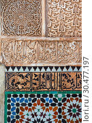 Купить «Berber arabesque Morcabe plasterwork and Zellige tiles of the 14th century Ben Youssef Madersa (Islamic college) re-constructed by the Saadian Sultan Abdallah...», фото № 30477197, снято 19 мая 2013 г. (c) age Fotostock / Фотобанк Лори